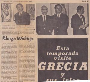 メキシコ展新聞掲載 メキシコ版